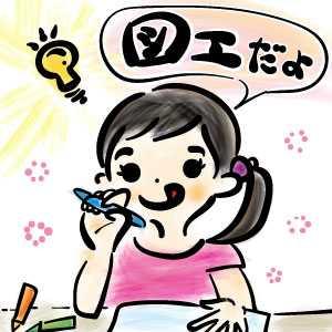 家庭学習?・・・学習?