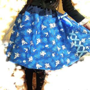 年の瀬と新作スカート