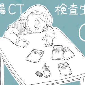 大腸CT検査生活⑤ お昼ごはん・和風あんかけハンバーグ!