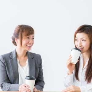会話中に「侵略されてる」と感じさせない、円滑なコミュニケーションをする方法
