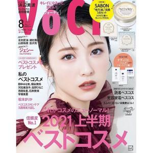 【メディア情報】雑誌『VoCE』様にご掲載していただきました。