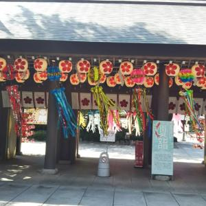 櫻木神社⛩️参拝 令和2年7/2