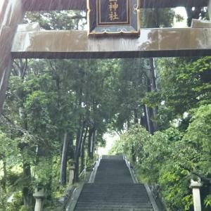 伊豆山神社参拝⛩️  令和元年 6/15