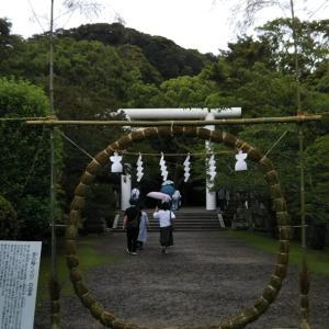 安房神社⛩️参拝   令和元年6/23