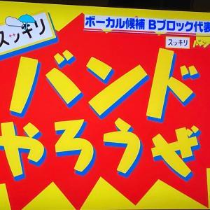 6/15 ドラム思い出そ(笑)