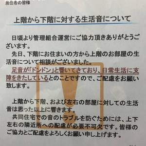 1/15 苦情(ドラム)