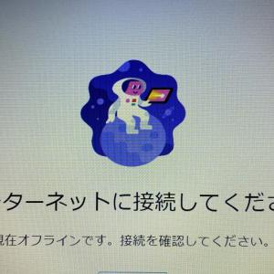 7/27 動画公開してた!?