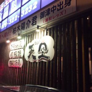 """""""牡蠣お好み焼き 天空 in 兵庫 たつ野市"""" & 牡蠣 簡単調理♪"""