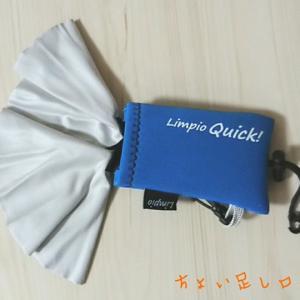 【口コミ】大人気レンズクリーナーがバージョンアップ!『 Limpio Quick! ( リンピオ クイック )』を使ってみました!
