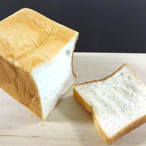 シャルムベーカリー・ポンシェ|ゴールド食パンがもちフワ美味!