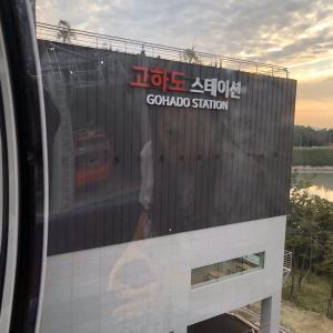 韓国国内最高・最長のケーブルカー「木浦海上ケーブルカー その3」