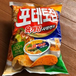食べてみました ポテトチップユッケジャンサバル麺味「農心」