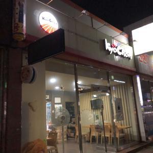 木浦 米粉のサクサクチキン「KyoChon Chicken」