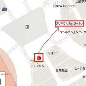木浦 お茶をしているカフェから見えるお店で直行ゴハン「ヌリマウルカムジャタン」