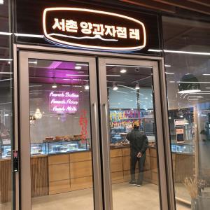 アンニョン仁寺洞価格のケーキは?「西村洋菓子店 lait」