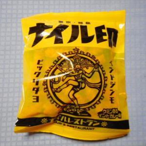 実食!【三真】ナイル印 クミン香るインドカレー味と台風