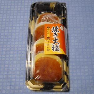 実食!【明日香】焼き大福 みたらし&芋あん