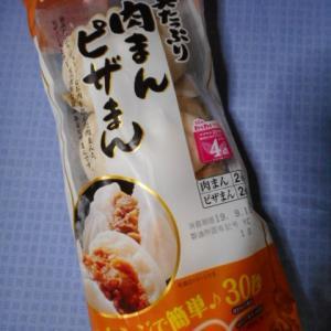 実食!【ヤマザキ】具たっぷり 肉まん ピザまん