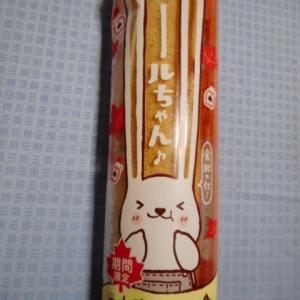 実食!【ロールちゃん】期間限定 メープルバター風味
