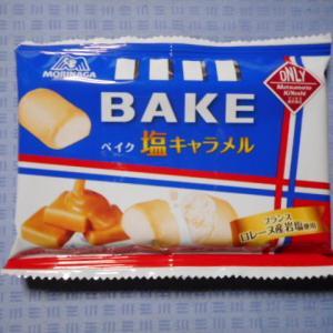 実食!【マツキヨ限定】ベイク 塩キャラメル