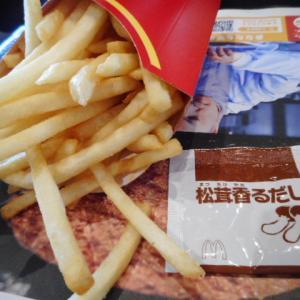 実食!【マクドナルド】シャカシャカポテト 松茸香るだし/マックシェイク×マウントレーニア カフェラッテ味