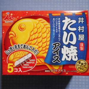 ・実食!【井村屋のアイス】たい焼アイス
