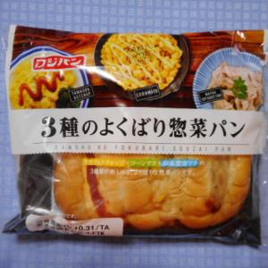 実食!【フジパン】3種のよくばり惣菜パン