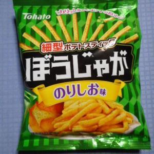 ・実食!【東ハト】ぼうじゃが のりしお味