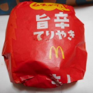 実食!【マクドナルド】旨辛てりやきマックバーガー