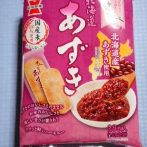 実食!【岩塚製菓】味しらべ あずき