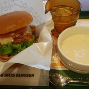 実食!【モスバーガー】期間限定バーガー[海老天七味マヨ]とクラムチャウダー