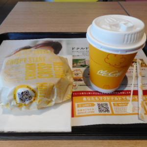 実食!【朝マック】チキンクリスプマフィンのコンビ