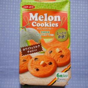 実食!【ミスターイトウ】メロンのクッキー