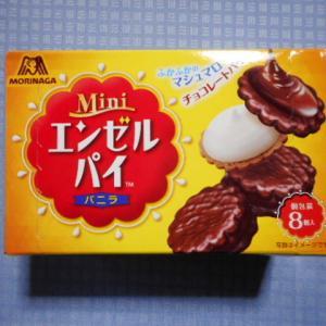 実食!【森永製菓】Mini エンゼルパイ バニラ