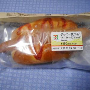 実食!【セブンイレブン】がっつり食べる!ソーセージドッグ