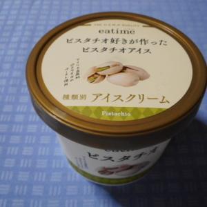 実食!【eatime】ピスタチオ好きがつくったピスタチオアイス