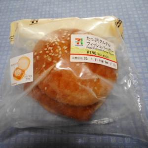 実食!【セブンイレブン】たっぷりタルタル フィッシュバーガー