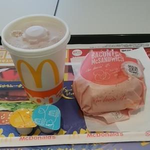 実食!【朝マック】ベーコンエッグマックサンド