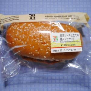 実食!【セブンイレブン】濃厚ソース仕立ての鶏メンチサンド