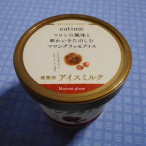 実食!【eatime】マロンの風味と味わいをたのしむマロングラッセアイス