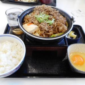 実食!【吉野家】牛すき鍋膳