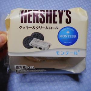 実食!【モンテールのアウトレット】HERSHEY'S クッキー&クリームロール