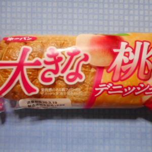 実食!【第一パン】大きな桃デニッシュ