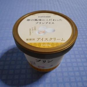 実食!【eatime】卵の風味にこだわったプリンアイス