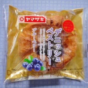 実食!【ヤマザキ】デニッシュペストリー ブルーベリー