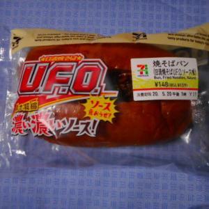実食!【セブンイレブン】焼そばパン(日清焼そばU.F.O.ソース味)