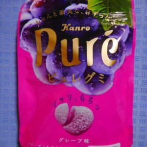 実食!【カンロ】ピュレグミ グレープ味