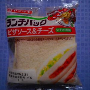 実食!【ヤマザキ】ランチパック ピザソース&チーズ