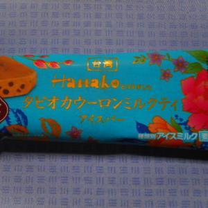 実食!【アンデイコ】タピオカウーロンミルクティ アイスバー