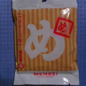 実食!【山口油屋福太郎】めんべい マヨネーズ味